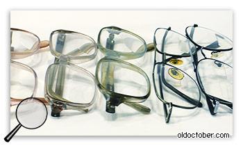 Очки, накопившиеся за долгие годы.