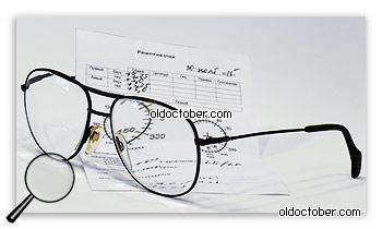 Бифокальные очки на фоне рецепта.