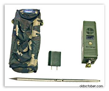 Промышленная охранная система КСМ-ОС.