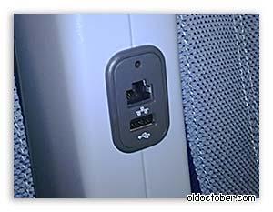 Разъём USB на подлокотнике кресла самолёта Airbus A380.