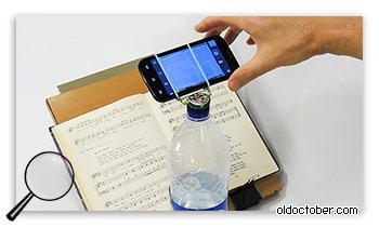 Пересъёмка документов с помощью смартфона.