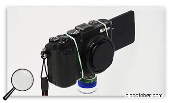 The tripod head for the camera with your own hands.